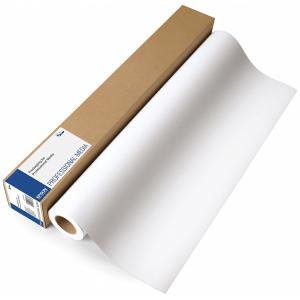 """Epson S045286 (C13S045286) - Coated Paper épaisseur 95g 42"""""""