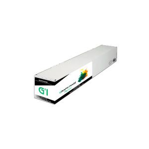 """GI COALPA441512 - Rouleau papier Graph'Image japonais base murier 55g 44"""" 15m - Conditionné par 2"""