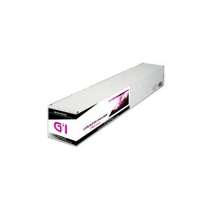 """GI COALPA243008 - Rouleau papier Graph'Image vinyle brillant adhésif 100µ 24"""" 30m - Conditionné par 2"""
